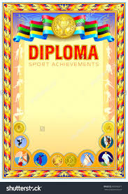 clipart diplom sport clipart collection diplom a slunicko  empty sport diploma blank vintage
