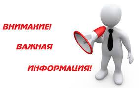 """Официальный сайт МБОУ """"Школа"""" № 1 им. В.И. Муравленко"""
