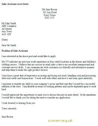Job Covering Letter Sample Uk Letter Resume Source