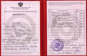 Купить диплом частного охранника  и приложения к нему медицинскую купить диплом частного охранника справку по форме установленной Министерством здравоохранения документы СМИ