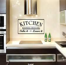 kitchen wall decals kitchen wall decals uk