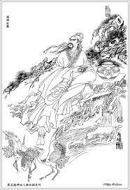 酒神杜康 Du Kang Wine God
