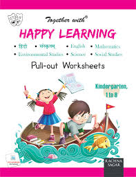 English Charts For Class 7 Best Cbse Ncert Pullout Worksheets For Kindergarten To Class 1 8