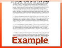 My favourite movie harry potter essay