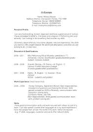 resume with profile statement example of resume profile sample resume profile statement examples