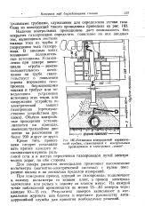 Контрольный проводник Большая Энциклопедия Нефти и Газа статья  18