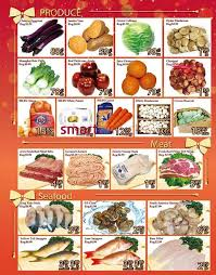 ample foods flyer ample flyer omfar mcpgroup co