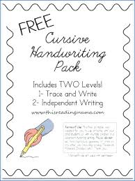 Make Your Own Tracing Sheets Make Handwriting Worksheets For ...