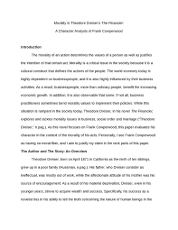 morality in theodore dreisers the financier a character example of character analysis essay example of a character analysis essay