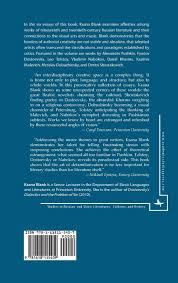 nabokov essays biographies ii vladimir nabokov essay on english  com spaces of creativity essays on russian literature and com spaces of creativity essays on russian