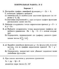 Рабочая программа по математике класс уроков