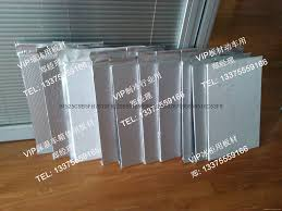 vacuum insulation panel 5