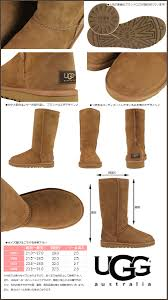 SneaK Online Shop  ☆ 38% off ☆ UGG Ugg Classic Tall Shearling boots 5815  WOMENS CLASSIC TALL Sheepskin ladies 2013 FALL new   Rakuten Global Market