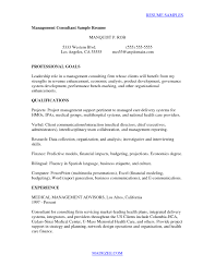 Kitchen Porter Cover Letter Simple Bunch Ideas Of For On Service