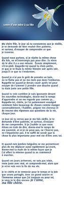 Belles Citations Sur Les Mamans La Pensée Du 8 Mai 2015