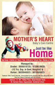 Baby Sitters Wanted Top 20 Babysitters In Dombivli East Mumbai Best Child