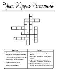 Find the image to your taste. Yom Kippur Activities 7 Pages Yom Kippur Word Search Crossword Coloring