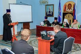 В Барнаульской духовной семинарии состоялась защита дипломов  Защита выпускных дипломных работ прошла 15 июня в Барнаульской духовной семинарии Свои научные труды на суд владыки ректора митрополита Барнаульского и