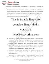 development of contemporary city essay sample 4 not