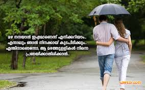 List Of Malayalam Love Scraps 40 Love Scraps Pictures And Images Magnificent Love Status Malayalam Download