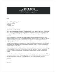 Blizzard Cover Letter Example Sample Entertainment Cover Letter Sample Cover Letter For Blizzard