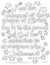 Bible Verses Coloring Pages Bible Verse Coloring Pages Bible Verse