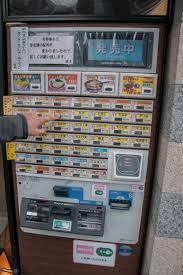 High Tech Food Vending Machines Adorable Tokyo Restaurant Vending Machines And Hightech Toilets Bluebalu