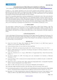 do you want doctor essay upsc