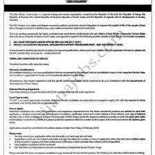 Jobs For Project Liaison Officer In Karachi 22 Nov 2016 75465703027