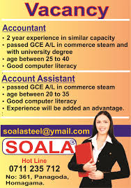 account assistant van s representatives dubai saudi arabia account assistant best job site in sri lanka lk