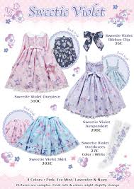 here are the information about the sweetie violet made to order at angelic pretty paris