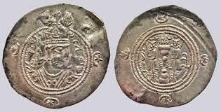 Hunnic Tribes, countermarked AR drachm of Yazdegird III - BACTRIANUMIS -  Ancient and Islamic Rare Coins & Antiques | Rare coins, Ancient coins, Coins