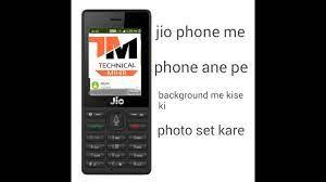 20+ Jio Phone Wallpaper Kaise Lagaye ...