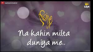 love you mom miss u mom whatsapp status video maa whatsapp video