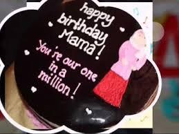 Happy Birthday Mamamy Dear Mamumummy Ka Bhai Mera Mamaenjoy Your