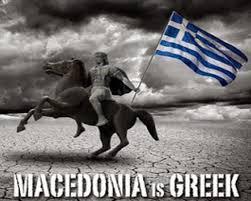 Αποτέλεσμα εικόνας για μακεδονια φωτογραφιες