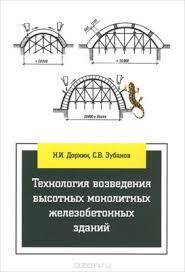 Выставки Библиотека Сибирского автомобильно дорожного университета 6