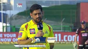 कप्तान महेंद्र सिंह धोनी ने कहा कि कोलकाता नाइट राइडर्स (kkr) के खिलाफ मुकाबले में अगर 20 ओवर पूरे होते तो यह शायद करीबी मुकाबला होता. M21 Kkr Vs Csk Toss