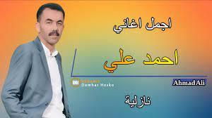 احمد علي |