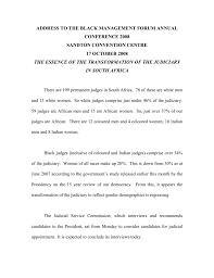 Complaints Letter Format Disposition Of Complaints Via Letter Format