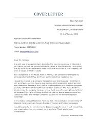 Managment Cover Letter Powerful Motivation Letter For Masters In