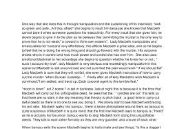 Lady Macbeth Manipulates And Emasculates Her Husband GCSE English Beauteous Lady Macbeth Quotes