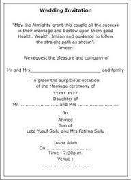muslim wedding cards wordings islamic wedding invitations Muslim Wedding Invitation Wording Template muslim wedding invitation wordings,muslim wedding wordings,muslim wedding card wordings,islamic wedding Muslim Wedding Invitation Text
