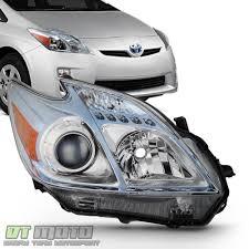 2010-2011 Toyota Prius Headlight Headlamp Replacement w/Halogen ...