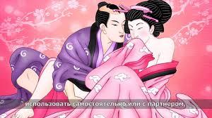 <b>Крем для</b> женщин стимулирующий Shunga Secret Garden ...