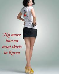 Teen skirt shoming ass