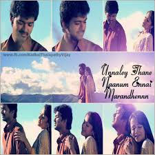 Kushi Film Love Quotes Hover Me