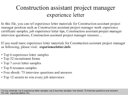 Interview questions and answers  free download/ pdf and ppt file Construction  assistant project manager ...