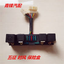 insurance from the best taobao agent yoycart com five new genuine parts when wind farm vehicle tricycles levy five wind line fuse box power