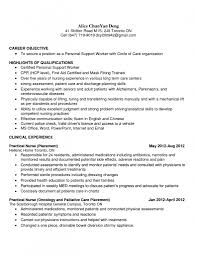 Cover Letter Psw Resume Cover Letter Sample Sidemcicek For Psw